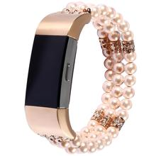 3 Rows Bead Women Jewelry Bracelet Watchband Wrist Strap for Fibit Charge 2 Watch With elastic band new