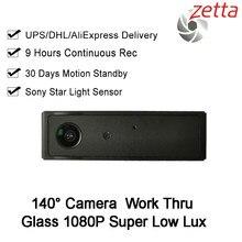Автомобильный мини-видеорегистратор, работающий за 9 часов, с камерой 1080p HD Super Low Lux