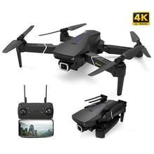 E520s profissional 4k zangão rc quadcopter corrida dron com wifi grande angular hd fpv câmera dobrável helicóptero brinquedos