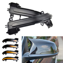 LED Dynamic Turn Signal Side Mirror Sequential Light Lamp For BMW 1 2 3 4 Series F20 F21 F22 F23 F30 F31 F32 F33 F34 X1 E84 i3
