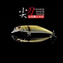 Рыболовная приманка Вибрация тонущий комбайн гольян карандаш цинковый сплав Вес встроенный ловить окуня Калтер рыба 5,5 см/6 см/7 см