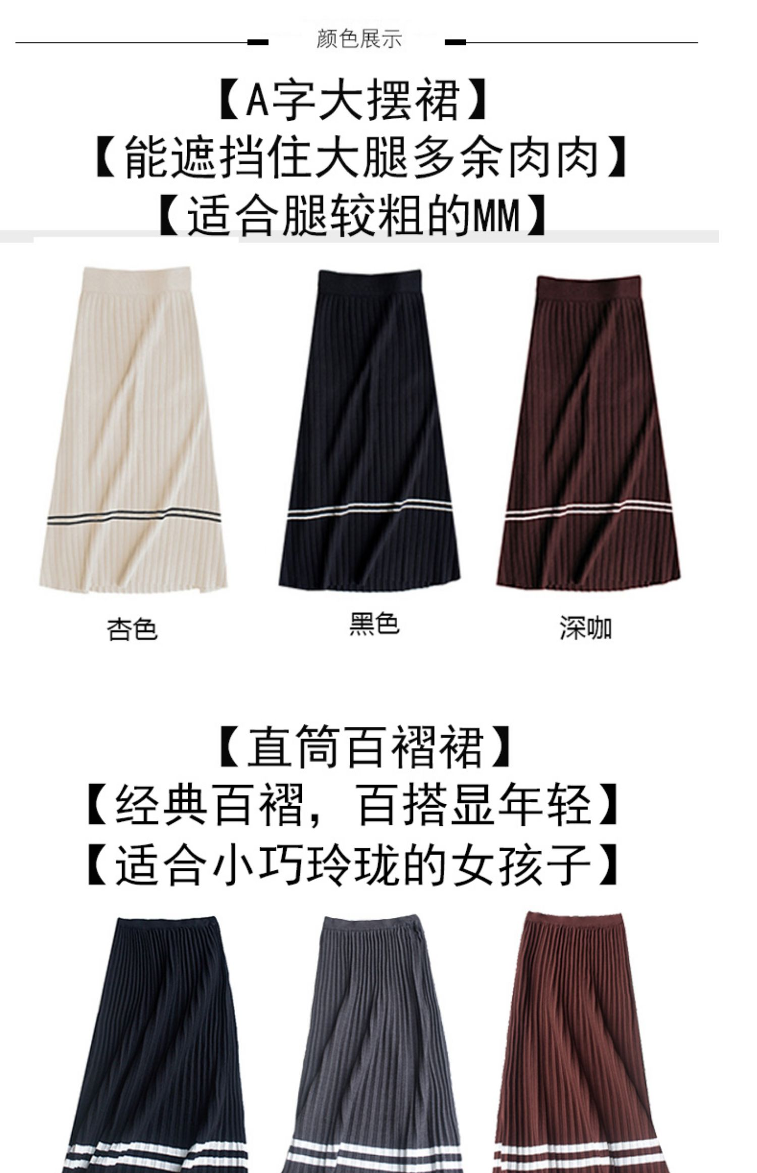 19 Time-limited Empire Skirt Saia Winter Of Tall Waist Knitted Skirts In The New Long Joker Their Children With A Sweater 7