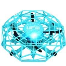 TL123 волшебный ручной НЛО мяч самолет зондирования мини индукционный Дрон дети электронный вертолет игрушка лучший подарок