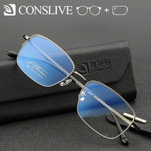 Prescription Glasses Titanium Men Progressive Titanium