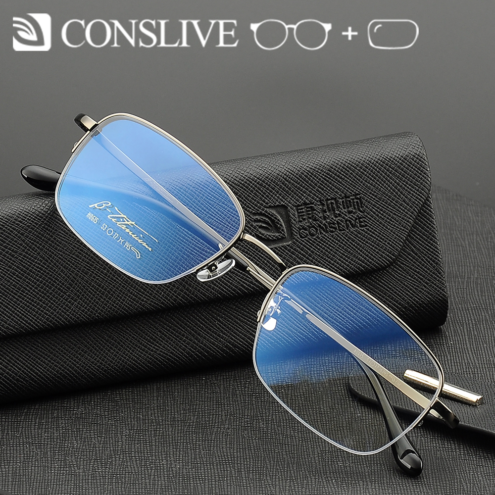 Prescription Glasses Titanium Men Progressive Titanium Glass Frame Clear Lenses Optical Eyewear Man Multifocal Eyeglasses H0615