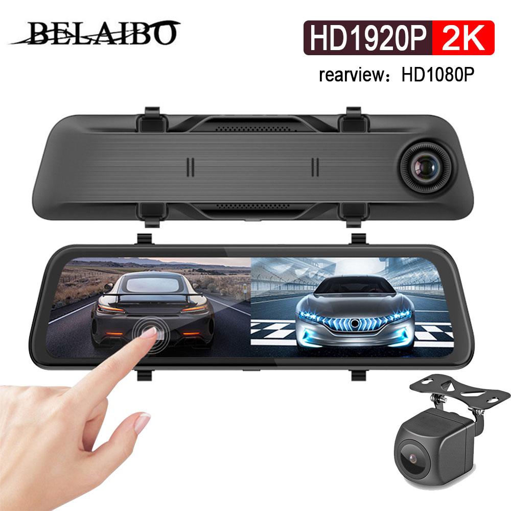 2k carro dvr espelho câmera 12 na tela de toque completa hd 1920p fluxo mídia traço 2 lente gravador vídeo 1080p câmera traseira