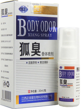 Natural Body Odor Deodorant Hyperhidrosis Cleaner Antiperspirant Bad smell Eliminate Armpit Sweat Spray Water hiperhidrosis vickywinson cherry deodorization 10ml antiperspirant cleaner deodorant armpit spray body care odor sweat deodorant underarm