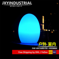 waterproof LED egg lamp Glowing Remote control Fungus Umbrella Table lamp LED Desk Light Wireless charging