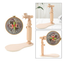 Embroidery Lap Stand Holder Adjustable Cross Stitch Rack & Hoop DIY Sewing Tools(China)