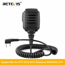 Retevis RS 114 IP54 głośnik wodoodporny mikrofon do obsługi Kenwood Retevis H777 RT22 RT3S RT81 Baofeng UV 5R UV 82 888S Walkie Talkie
