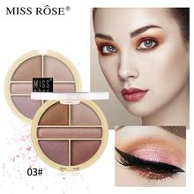 5 Colors Eyeshadow Palette Eye Shadow Powder Metallic Shimmer Makeup Beauty Profissional Eyes Warm Color Waterproof  Pigment