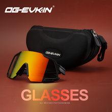 Og evkin cg 002 велосипедные очки дорожный велосипед солнцезащитные