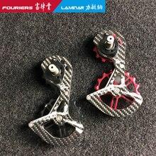 Fouriers ct dx007 hca8050 велосипедный задний Трансмиссия углеродное