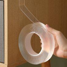 Нано волшебная лента двухсторонняя прозрачная не оставляющая