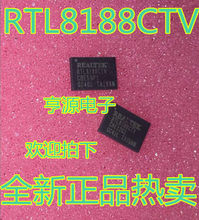 WIFI RTL8188 RTL8188CTV(China)