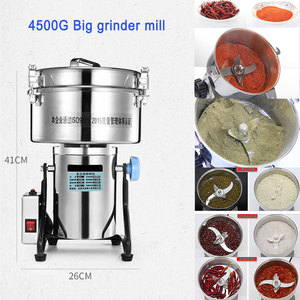 Image 1 - Электрическая пищевая мельница из нержавеющей стали 4500 г, шлифовальный станок 220 В 110 В для трав/специй/зерен/кофе, для сухого порошка, муки