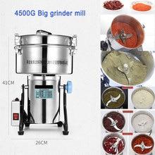 Broyeur de nourriture électrique de lacier inoxydable 4500G 220V 110V herbe/épices/Grains/Machine de meulage de café fabricant de farine de poudre sèche