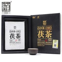 Anhua Baishaxi 1953 Hei Cha Royal Fu Cha Dark Tee Goldenen Blume Ziegel Tee 318g
