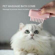 Расческа массажная для собак и кошек щетка ванны с мягким силиконовым
