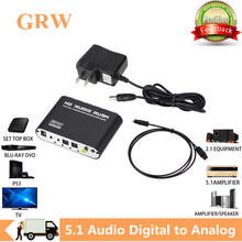 Grwibeou 5.1 CH audio decoder SPDIF Coaxial to RCA DTS AC3 Optical digital Amplifier Analog Converte amplifier HD Audio Rush