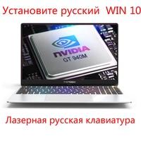 8G RAM 1024G SSD Laptop laser Russian keyboard 15.6 Intel i7 6500U NvIDIA GeForce 940M computer with Backlit keyboard