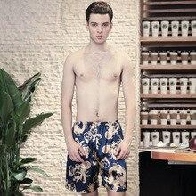 Casual Pajamas Short Pants Men Nighty Silky Sleep Bottoms
