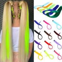 Lupu-extensiones de cabello sintético para mujer, extensiones largas y rectas de color arcoíris, resistentes al calor