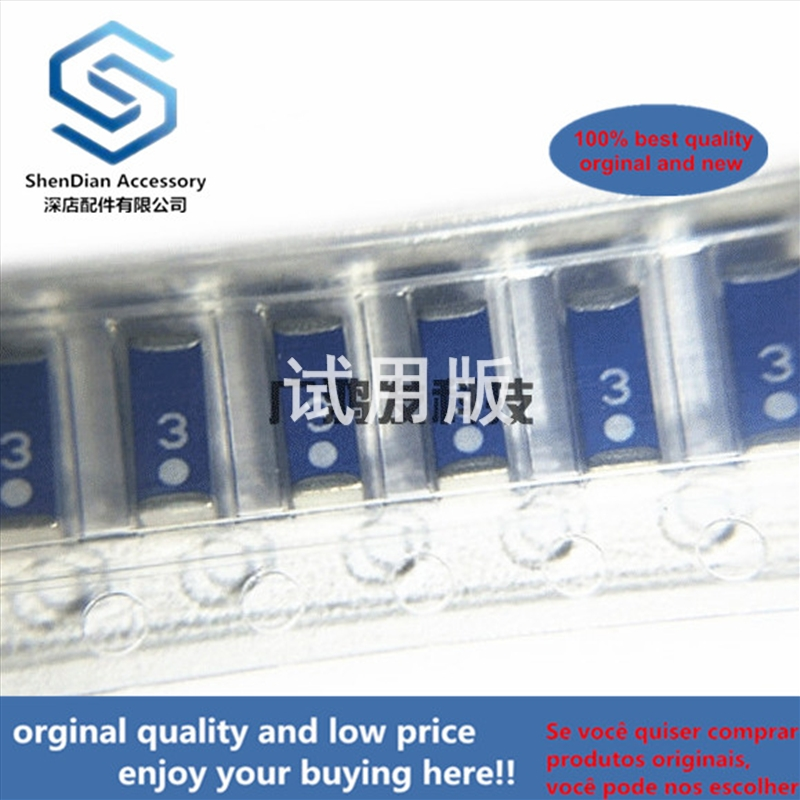 10pcs 100% Orginal New CAN4311153002301K SMD High Frequency Patch Ceramic Bluetooth Antenna 5320