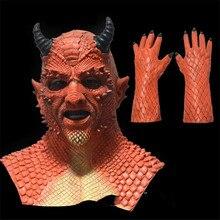 Косплей игра демон ужас Властелин лжи белиальная маска Хэллоуин, латекс маски перчатки головные уборы наборы