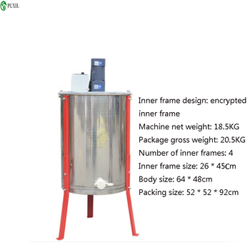 304 stainless steel Electric four-frame honey shaker stainless steel thickened full shipping honey shaker sugar sugar machine  - buy with discount
