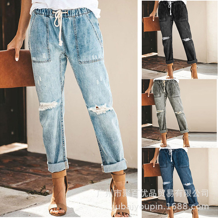 WEPBEL Distressed Elastic Waist Pockets Jeans Knee Ripped Long Jeans Women Summer Holes Loose Trouser Jeans Drawstring