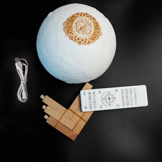 Quran Bluetooth Speakers Colorful Remote Control Small Moonlight LED Night Light Moon Lamp Moonlight Wireless Quran Speaker 5