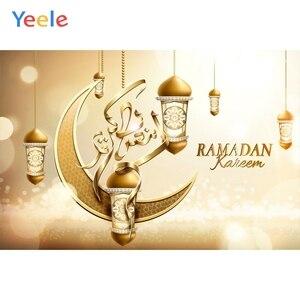 Image 2 - Yeele ランタン三日月ラマダンのためのパーティーの装飾イードムバラク写真背景写真撮影の背景フォトスタジオの小道具