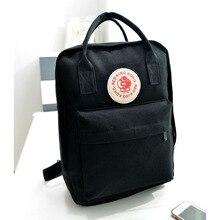 Popular brand girl backpack light portable casual Korean ver