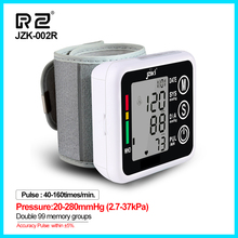 Household Health Care Sphygmomanometer Blood Presure Meter Monitor Heart Rate Pulse Portable Smart Blood Pressure Meter JZK002R