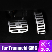 цена на Aluminum alloy Car Auto Accelerator Gas Pedal Brake Pedals plate Non Slip Pads Cover AT For Trumpchi GM6 2019 2020 Accessories