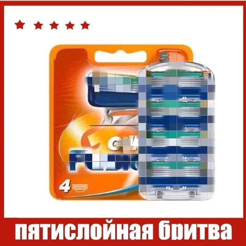 4 шт. Для мужчин бритвенных лезвий для бритья кассеты уход за лицом Для мужчин бритвенные лезвия Совместимость