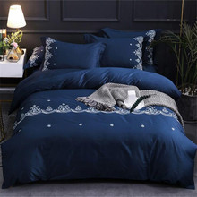 European 60s long-staple cotton 4pcs bedding set duvet cover embroidered bed sheets king /queen size quilt