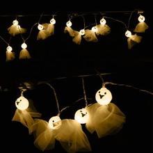 LED Halloween Party Sunshine Sunny Dolls Ghost Elf Grimace Led Light Strings Decorative Lights Lighting