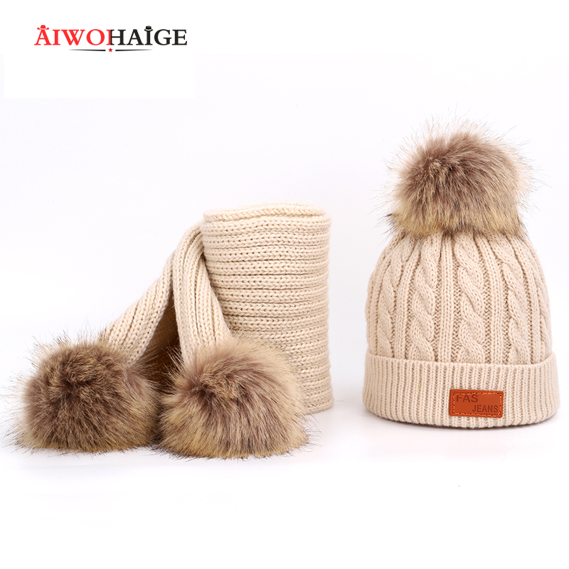 New Cute Raccoon Fur Pompom Children's Knit Hat Scarf 2 Pieces Set Winter Boy Girl Brand Soft Cap Scarves Baby Thicken Kids Wool