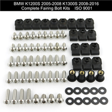 For BMW K1200S 2005 2006 2007 2008 K1300S 2008-2016 Motorcycle Complete Full Fairing Bolts Kit Fairing Clip Nuts Stainless Steel все цены