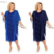 Кружевное коктейльное платье размера плюс 2020 короткое формальное
