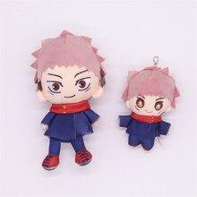 10cm/15cm Jujutsu Kaisen Yuji Itadori Anime Plush Toy Stuffed Toy Keychain Bagpack Phone Pendant Accessories