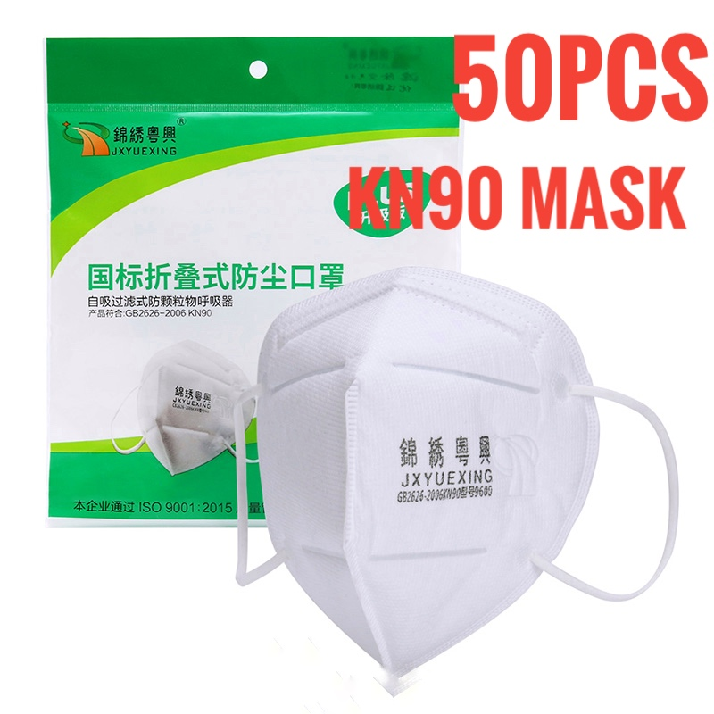 50PCS Mask Professional Mask Multilayer Protective Dust-proof Mask