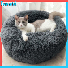 Round Plush Cat Bed House Long Plush Cat Mat Basket Winter Warm Soft Cat Sleeping Beds Cushion Dog Bed for Cats Products for Pet multifunctional pet hammock cats beds indoor cat house mat for warm small dogs bed kitten lounger cute sleeping mats products