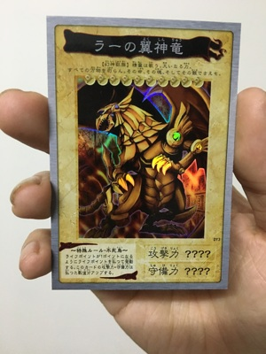 Yu Gi Oh Sun God Wing Dragon SR Face Flash BANDAI Bandai DIY Card Flash Card Toy Hobby Series Game Collection Anime Card