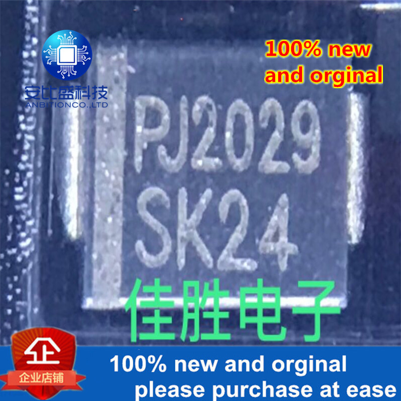 50pcs 100% New And Orginal 2A40V DO214AA Silk-screen SK24  In Stock