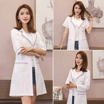 Korean high-end skin management tattoo cosmetologist salon work clothes short sleeve nail beauty ciliary clothes