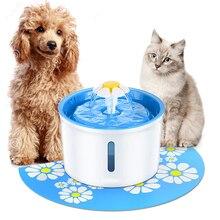 Кошачий фонтан для питья 1.6л автоматический фонтан для домашних животных диспенсер для воды для собак кошек забота о здоровье фонтан
