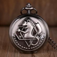 Vintage Fullmetal Alchemist reloj de bolsillo Cosplay Edward Elric con cadena COLLAR COLGANTE Anime niños regalo Fob relojes de bolsillo
